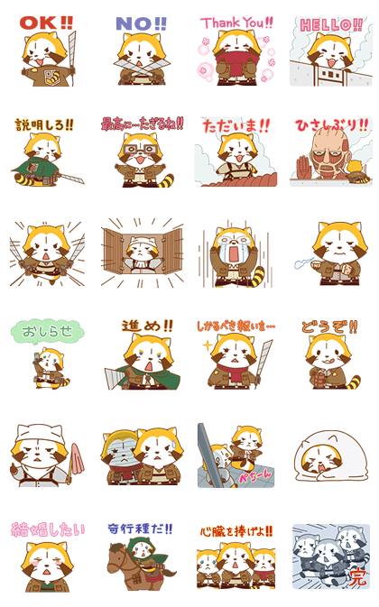 20160425 line stickers (1)
