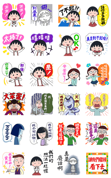 20160425 line stickers (2)