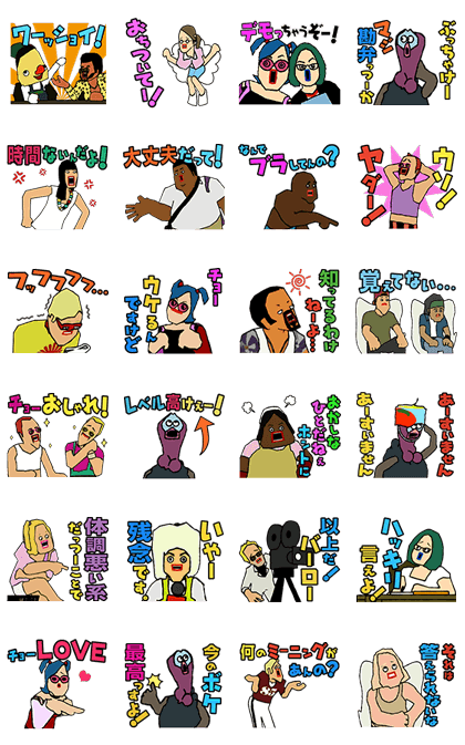 20160425 line stickers (20)