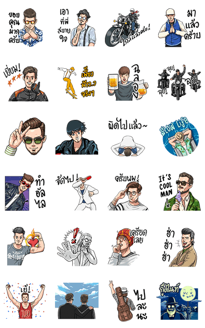 20160425 line stickers (5)