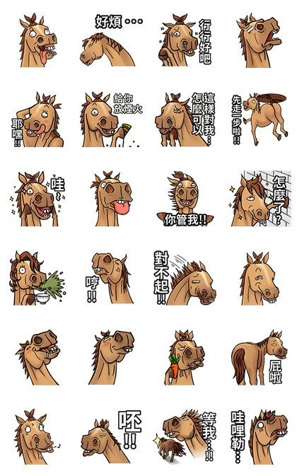 20160425 line stickers (8)
