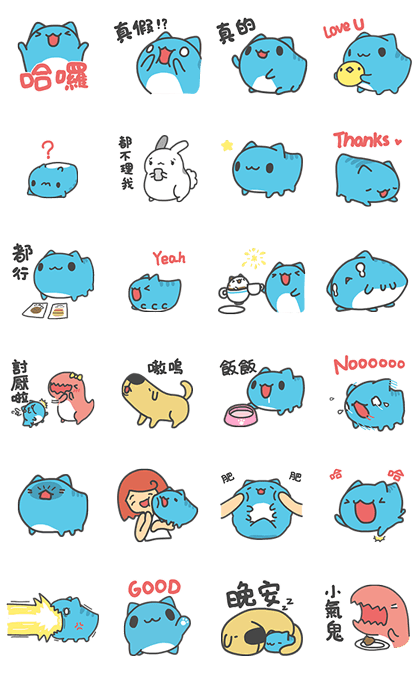 20160425 line stickers (9)