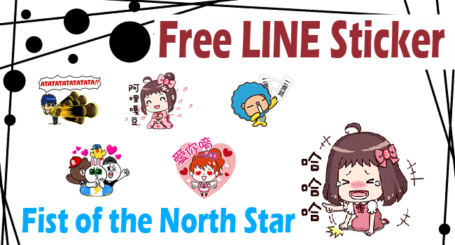 20160503 LINE STICKERS (22)-01