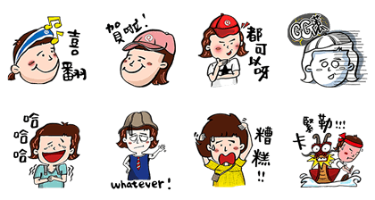 20160510 line stickers (13)