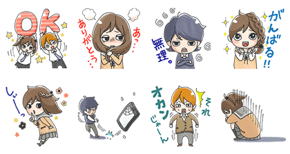 20160510 line stickers (5)