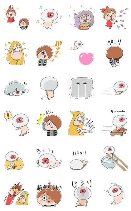 20160510 line stickers (9)