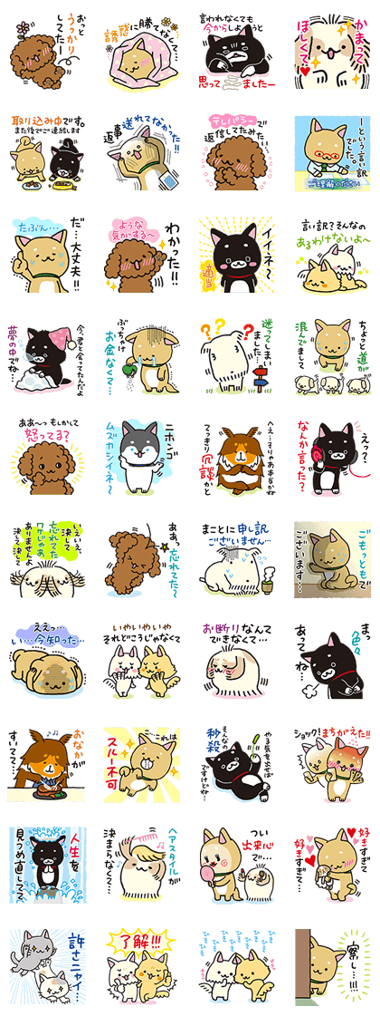 20160516 line stickers (13)