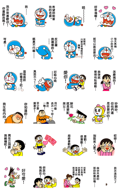 20160516 line stickers (17)