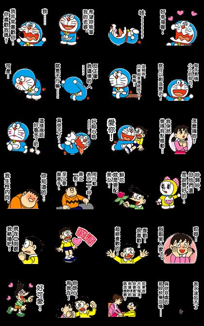 20160516 line stickers (17)