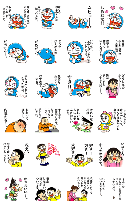 20160516 line stickers (20)