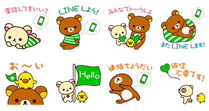 20160516 line stickers (23)
