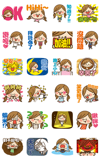 20160516 line stickers (3)