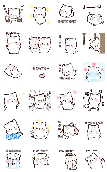 20160516 line stickers (7)