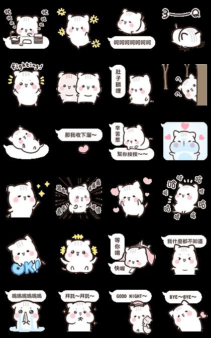 20160516 line stickers (7)