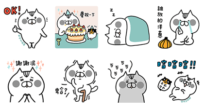 20160517 line stickers (10)