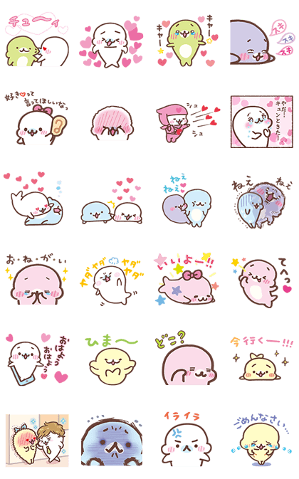 20160517 line stickers (13)