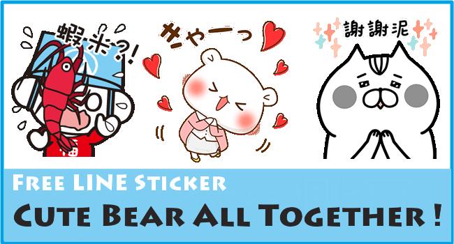 20160517 line stickers (5)