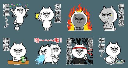 20160523 line stickers (1)