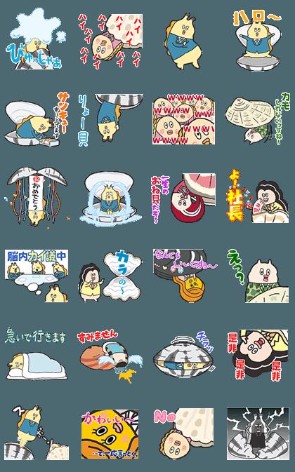 20160523 line stickers (16)