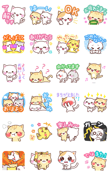 20160523 line stickers (4)