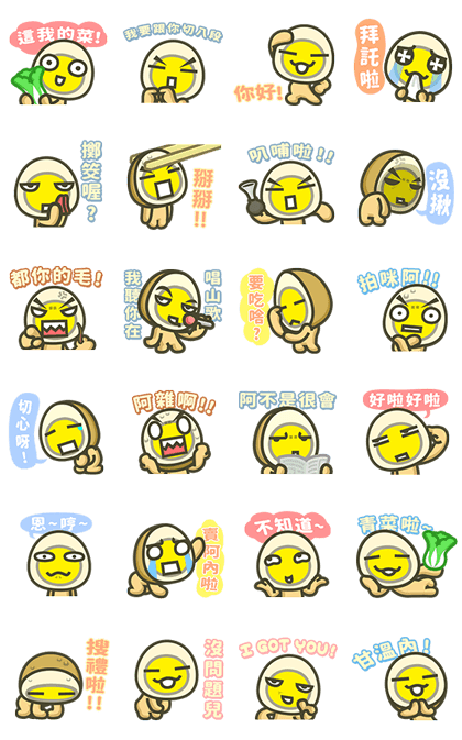 20160523 line stickers (6)