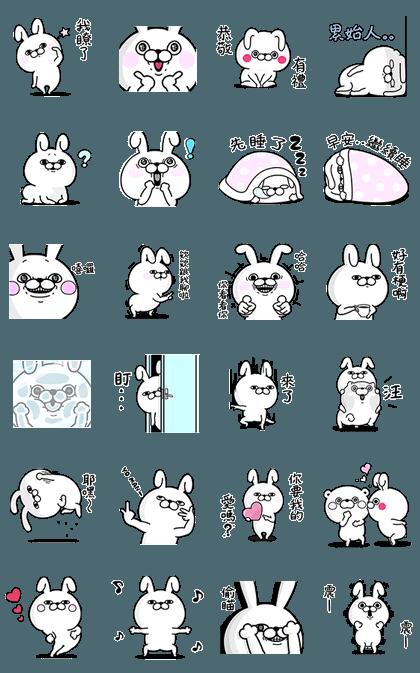 20160523 line stickers (7)