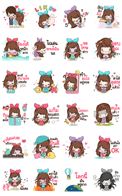 20160523 line stickers (8)