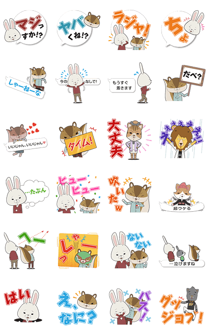 20160524 line stickers (1)