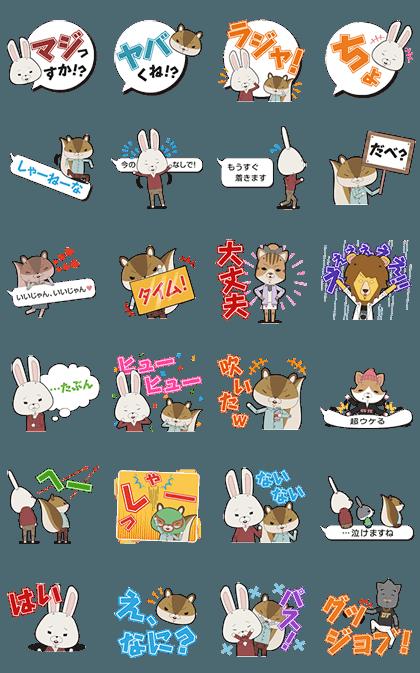 20160524 line stickers (1)