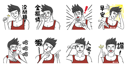 20160524 line stickers (12)