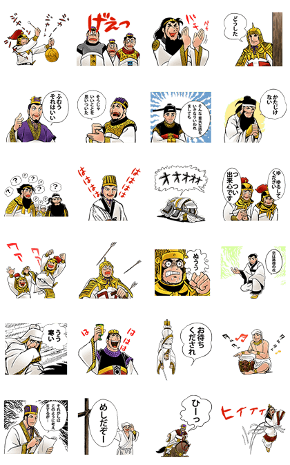 20160524 line stickers (2)
