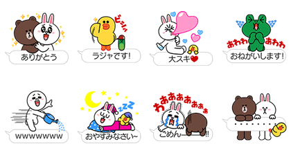 20160524 line stickers (3)