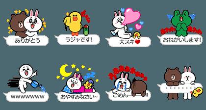 20160524 line stickers (3)