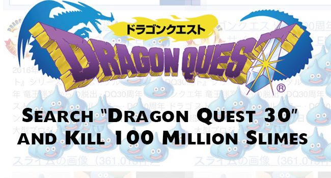 20160526 dragon quest 30 (9)