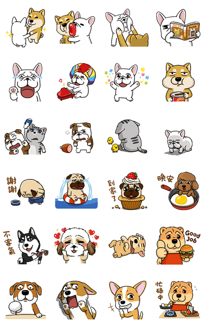 20160530 line stickers (10)