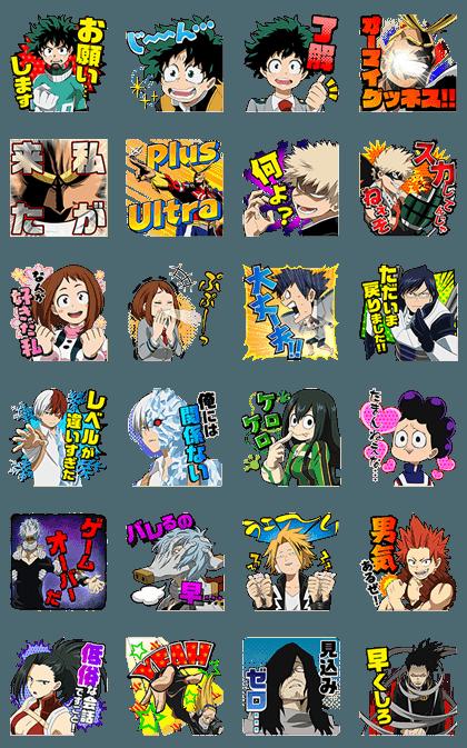 20160530 line stickers (11)