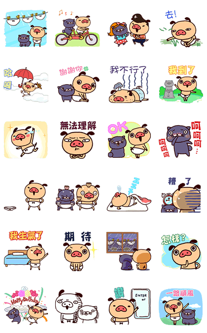 20160530 line stickers (13)
