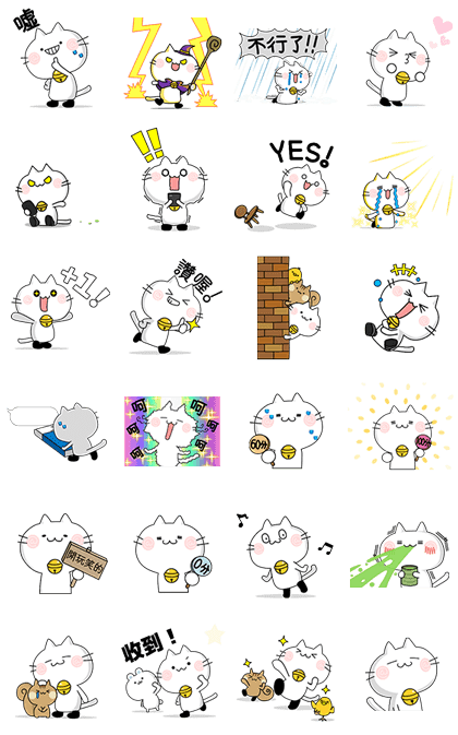 20160530 line stickers (2)