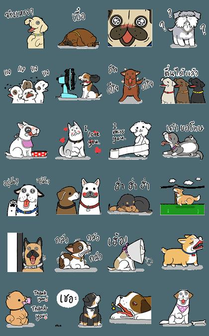 20160530 line stickers (3)