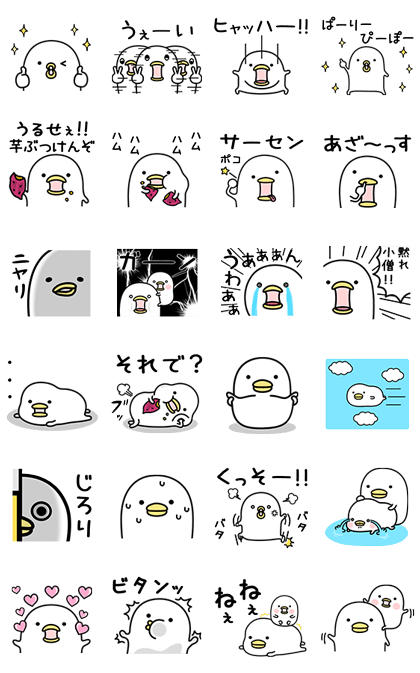 20160530 line stickers (5)