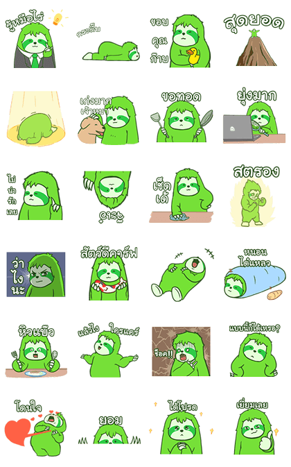 20160530 line stickers (6)