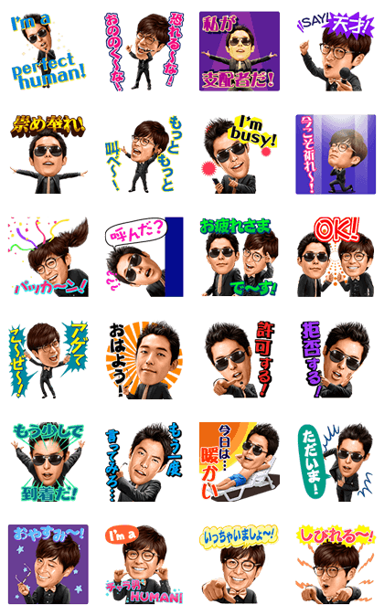 20160530 line stickers (8)
