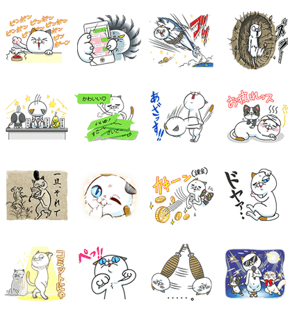 20160531 line stickers (3)