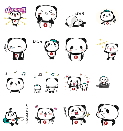 20160531 line stickers (5)
