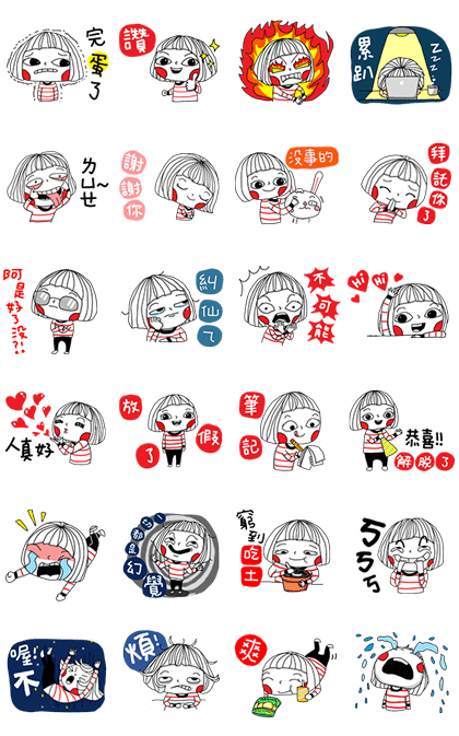 20160531 line stickers (6)