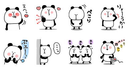 20160531 line stickers (7)
