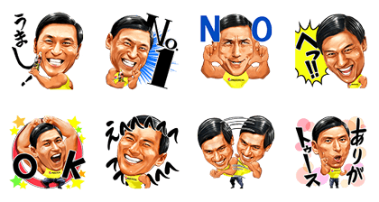 20160606 line stickers (11)