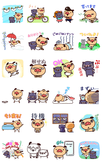 20160606 line stickers (6)
