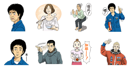 20160613 LINE MANGA STICKERS
