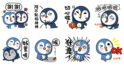 20160614 free line stickers (10)